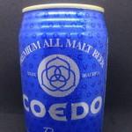 「コエドビール・瑠璃」でちょっとエレガントな時間を過ごす!