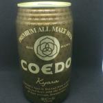 「コエドビール・伽羅」はラガービール。のんびりと一杯を楽しめる♪