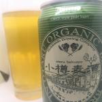 「小樽麦酒ピルスナー」シンプルで飲みやすい有機麦芽使用率50%のビール
