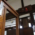 荻窪の温泉・銭湯7選|街に!銭湯に癒やされる!駅近も充実♪