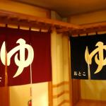 錦糸町の温泉・銭湯7選|スカイツリーなどにもほど近い!のんびりスポットを紹介♪