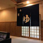 御茶ノ水の温泉&銭湯4選|東京ドームの大型施設から昭和感のあるスポットまで!
